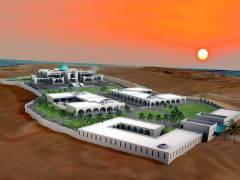 VENUS PALACE -ABU DHABI